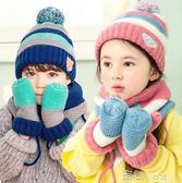 兒童保暖帽子冬季 兒童滑雪圍脖 帽子 保暖加絨 男童女童毛線針織滑雪帽子圍脖走心小買賣