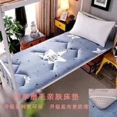 榻榻米床墊地墊可折疊打地鋪睡墊懶人床薄款簡易地上鋪地睡覺墊子