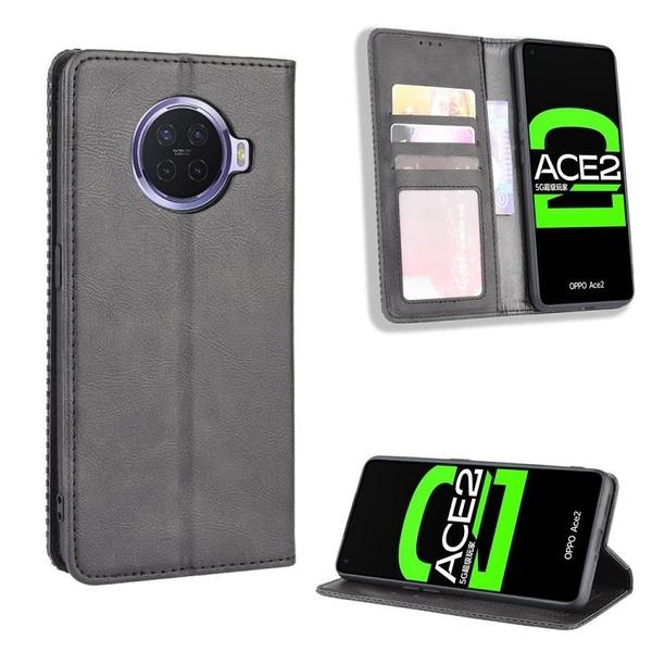 復古 掀蓋殼 Oppo ACE 2 手機殼 隱形磁釦 磁吸 保護殼 ACE2 翻蓋皮套 支架插卡 手機套 軟矽膠內殼