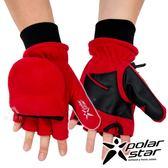 【PolarStar】防風翻蓋兩用手套『紅』P17608 露營.戶外.休閒.防風手套.保暖手套.防滑手套