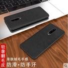 IMAK 一加 7 pro 手機殼 軟硅...