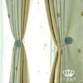 窗簾綁帶扣環 磁鐵創意窗簾綁帶繩子掛鉤免打孔窗簾系帶
