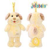 澳洲jollybaby小狗絨毛拉鈴 安撫玩具 絨毛娃娃 動物造型