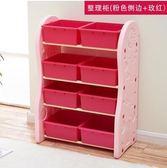 兒童寶寶玩具收納架置物架多層小書架收納櫃整理架((粉色側邊 玫紅色))