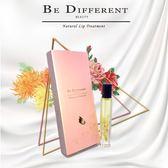 【Be Different】水嫩精靈玩美保濕鑽石-金盞花蜜唇釉