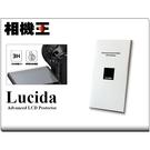 Lucida Advanced LCD 螢幕保護貼 A102〔X-T200、X-A7專用〕靜電貼附