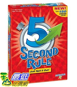 [107美國直購] 5 Second Rule - Just Spit it Out!_TC1
