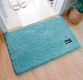 地墊 加厚地墊門墊進門衛生間門口門廳家用腳墊浴室防滑墊衛浴吸水地毯