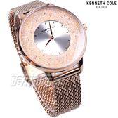 Kenneth Cole 閃耀星光 珠光錶 迷人風采 女錶 玫瑰金 米蘭帶 KC51010002