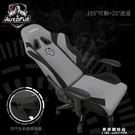電競椅游戲椅 家用 人體工學座椅辦公椅可躺 電腦椅 果果輕時尚NMS