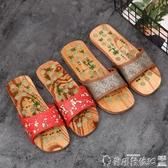 特賣按摩鞋木履按摩情侶木拖鞋夏季木屐拖鞋木板鞋男女情侶室內家居休閒