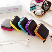 炫彩傳輸線耳機收納包 正方形 3c配件 電源線 小物收納