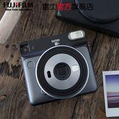拍立得Fujifilm/富士instaxSQUARESQ6一次成像方形相機立拍立得sq6限時一天下殺8折