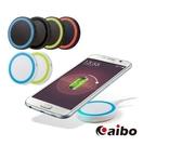 【鼎立資訊】aibo Qi 智慧型手機專用 迷你無線充電板 手機無線充電版  通過NCC認證*