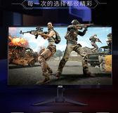 全新電腦17寸19寸22寸24寸液晶屏高清hdmi顯示器2k監控顯示屏辦公 伊韓時尚