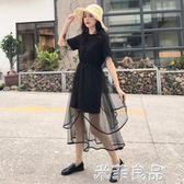 不規則裙 女裝不規則網紗拼接高腰顯瘦學生短袖中長款大擺連身裙  『米菲良品』