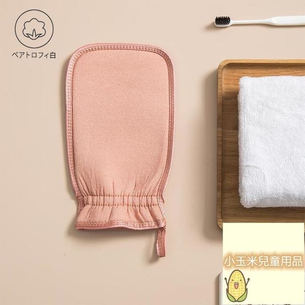 兒童搓澡手套搓灰洗澡巾搓澡巾搓泥女士家用【小玉米】