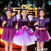 萬聖節兒童服裝女巫狂歡派對公主裙女孩幼兒園化妝舞會巫婆演出服 Korea時尚記