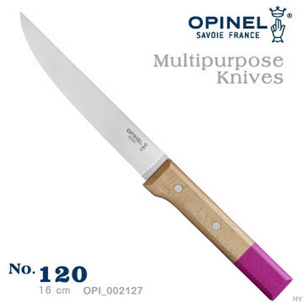 法國OPINEL The Multipurpose Knives 多用途刀系列 /不銹鋼薄片刀(末端粉紅)(公司貨)#002127