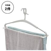 伸縮式浴巾衣架 2P LGY/WH NITORI宜得利家居