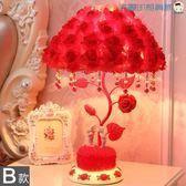 結婚檯燈臥室婚房床頭燈婚慶紅色喜慶檯燈
