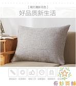 客廳長方形靠枕床頭純色腰枕沙發抱枕靠墊【奇妙商鋪】