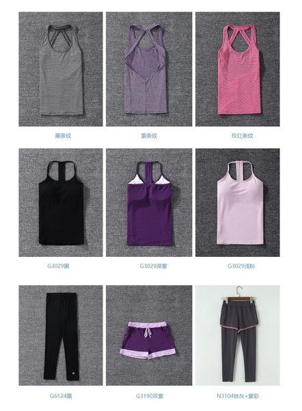 女夏季跑步服瑜伽服緊身錦綸無袖背心套裝顯瘦瑜珈衣健身房運動服   - xby0047