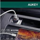 【AUKEY】CC-Y6 2孔 36W PD2.0+QC3.0 USB-C 車用快速充電器 可充手機平板