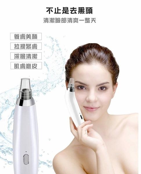 【Love Shop】SX-108去黑頭粉刺機 臉部電動按摩器 毛孔清潔防水美容儀