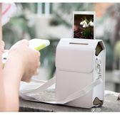 富士一次成像SP-2列印機相機包保護套 照片列印機皮包皮套 合身包  享購
