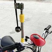 雨傘支架 自行車傘架電動車電瓶車單車折疊車兒童推車雨傘架遮陽傘傘支撐架