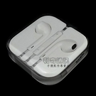 Apple 原廠耳機 iPhone 5/5S/5C/6/6S/6 Plus/6S Plus 線控耳機 3.5mm EarPods