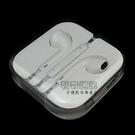 Apple 原廠耳機 iPhone 5/...
