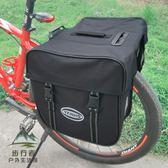 旅行山地公路自行車后貨架包硬板駝包戶外騎行馱包【步行者戶外生活館】