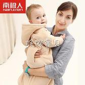 推車睡袋 南極人天鵝絨面嬰兒推車包被抱毯睡袋防踢被加厚保暖便衣 珍妮寶貝