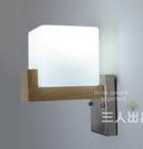 超實惠 現代簡約床頭臥室過道客廳橡木玻璃壁燈防水防霧衛生間陽臺
