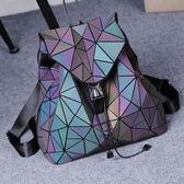 後背包菱格女新款明星同款幾何變色電腦背包旅行日本韓版個性 英雄聯盟