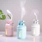 加濕器 煤氣罐USB小風扇加濕器三合一便攜小型迷你車載網紅噴霧器大容量家用  曼慕