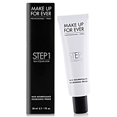 MAKE UP FOR EVER 第一步奇肌對策-滋潤保濕(30ml)#4