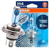 OSRAM 機車冰藍光燈泡 12V/60/55W 公司貨(H4)【光色微黃光】