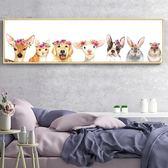 3D十字繡新款線繡簡單小幅新手客廳臥室卡通兒童動物簡約現代清新限時八九折