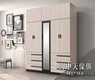 {{ 海中天休閒傢俱廣場 }} G-41 摩登時尚 臥室系列 A52-01  瑪爾斯6.6尺組合高衣櫥