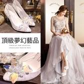 Ann'S冰雪奇緣-質感立體冰鑽尖頭高跟婚鞋