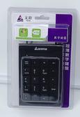 WiNTEK 文鎧 TK70 超薄數字鍵盤 USB 數字 鍵盤