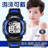 防水防摔兒童手錶男童小學生潮流初中男孩數字電子錶小孩考試專用