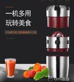 橙汁榨汁機手動家用簡易橙子檸檬石榴壓榨果汁杯器YYP ciyo 黛雅