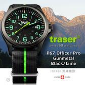 瑞士Traser Officer Pro GunMetal手錶 黑綠錶款 (公司貨)#107426