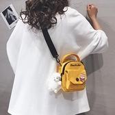 斜跨手機包 帆布小包包女2021新款潮ins韓版百搭手機包古著感可愛學生斜挎包 歐歐