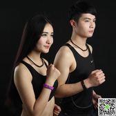 日本無繩有無線防靜電手環去靜電環腕帶消除人體靜電男女平衡能量 摩可美家