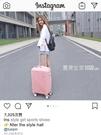 行李箱套 行李箱套皮箱套箱子罩2628寸適用新秀麗日默瓦拉桿箱旅行箱保護套·快速出貨